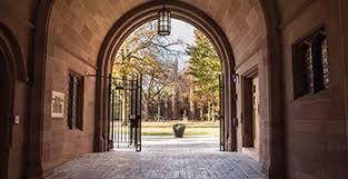 uk essays ukessays university entrance gate