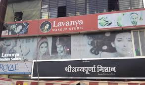 l skin care dealers in indore