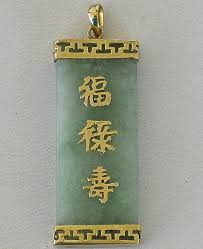 chinese jade necklace meaning 13 beautiful design 16 best good luck symbols and images on