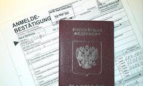 Какие документы нужны для прописки иностранца