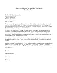 Best Solutions Of Letter Of Intent Sample For A Teaching Job