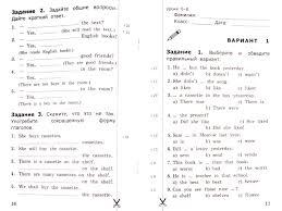 Контрольные работы по английскому языку класс Биболетова Годовая контрольная работа по английскому 7 класс биболетова