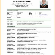 Resume Famous Sample Resume Forpplying Job Images Design Example