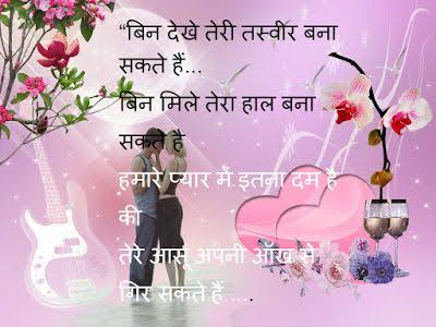 zakhmi dil shayari wallpaper hindi