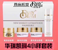Image result for Fairy Cream華瑞凱琳  新肌源套装