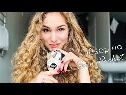 <b>Массажная расческа Valori Fashion</b> для мокрых волос Soft-touch ...