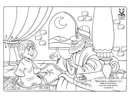 Sweet-Looking Samuel Coloring Page Bible Coloring Pages ...