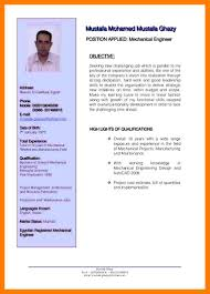Chemical Engineer Resume Template Cv Engineering Pics Cover Letter
