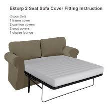 ikea rp 2 seat sofa bed cover ikea