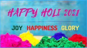 होली के शुभ अवसर पर आप सबके लिए यहा happy holi status wishes shayari greetings messages quotes. 0ybx9wcnjq7d3m