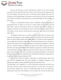 how to write a character trait essay 2 character analysis essay examples character essay writing