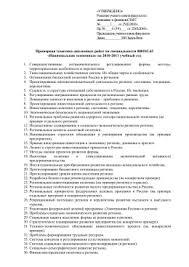 Менеджмент Профиль Маркетинг в отраслях и сферах Темы дипломных работ для студентов v курса проходящих