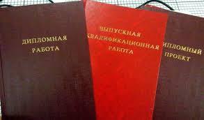 Как быстро написать дипломную работу Новости Оренбурга Дипломные работы выполненные авторами компании Дип24 отличаются грамотностью и правильностью оформления в соответствии с предъявленными требованиями