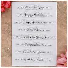 Words For Congratulations Kwan Crafts Words Just For You Happy Birthday Best Wishes Congratulations Clear Stamps For Card Making Decoration And Diy Scrapbooking