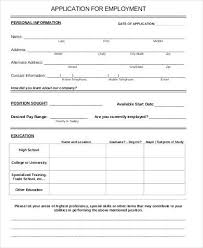 job application form template sample job application forms simple form template uk basic
