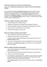 E Business Essay