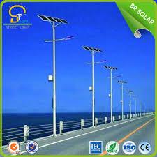 Solar Street Lighting System In Pune Maharashtra  Manufacturers Solar System Street Light