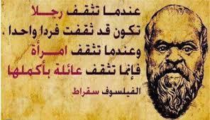 حكم مصورة  - صفحة 4 Images?q=tbn:ANd9GcSaE-Syri7W24affHFVATQIQ-W5cEEIaUbasb_VDpthBH3RoBcl