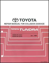 2000 toyota tundra wiring diagram manual original 2000 2006 toyota tundra body collision repair shop manual original