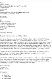 Sample Cover Letter For Leasing Consultant Cover Letter To Recruiter