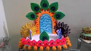 diy ganpati decoration ideas youtube