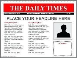 Newspaper Templates Front Page Template Editable Portrait Graceful