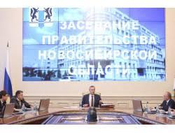 Контрольное управление Новосибирской области Правительством Новосибирской области утверждены типовые контракты на выполнение работ по строительству реконструкции ремонту капитальному ремонту