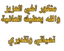 """الأردن يسمح باستخدام لقاح """"فايزر"""" Images?q=tbn:ANd9GcSaFZ7kybGB7whn76N3Z9QOErKhPhylTJ-FiQ&usqp=CAU"""