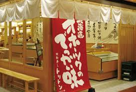 店舗一覧-東京ソラマチ店 | 回転寿し トリトン