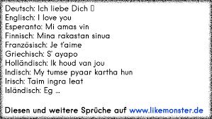Deutsch Ich Liebe Dich Englisch I Love Youesperanto Mi Amas