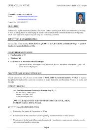 quany surveyor cover letter informatin for letter cover letter land surveyor resume sample land surveyor resume