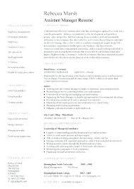 Resume Job Duties Examples Assistant Manager Retail Jobs