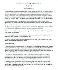 Good Essay Examples Good College Essay Topics Co Good College Essay
