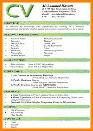 20+ Cv Samples For Undergraduate Students | Waa Mood