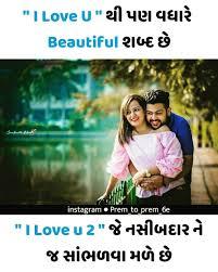 Hmmmmmmmmmmmmmmmmmmmm Mehul Relationship Quotes Love Quotes