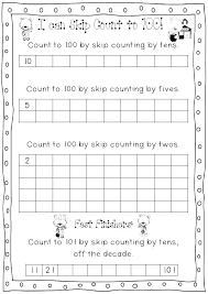 Early Childhood Math Worksheets Counting Kindergarten Trace And ...