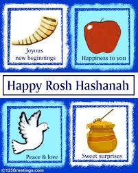 rosh hashanah greeting card joyous rosh hashanah greetings free wishes ecards greeting cards