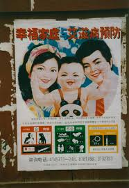 "s one child policy lessons tes teach one is best at most two never a third"" evaluating the 9 s one child policy"
