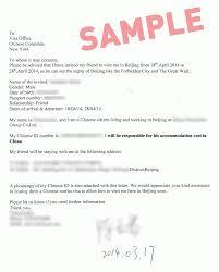 Top Research Proposal Editing Website Ca Perl Sample Resume