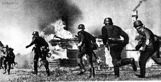 Нападение Германии на СССР и начало Великой Отечественной войны Немцы атакуют один из Советских приграничных пунктов 1941 г