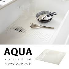 kitchen sink mat aqua white
