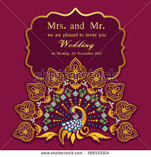 hindu marriage card stock images, royalty free images & vectors Vector Hindu Wedding Cards vintage invitation and wedding cards template frame perfect cards for any other kind of hindu wedding cards vector free download