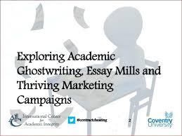 academic dishonesty essay link to academic integrity essay  academic dishonesty essay link to academic integrity essay academic integrity and plagiarism essay
