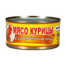 <b>Свинина HD тушеная</b> 325 г (1001642542) купить в Москве в ...
