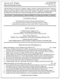 physical education resume