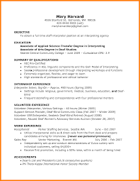 associates degree on resume.Harvard-Resume-Template-Download.png