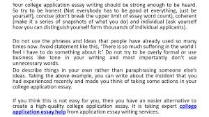 college application essay help