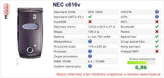 NEC c616v :: mGSM ...
