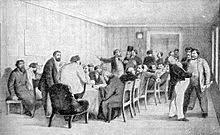 Екатерина Реферат Городская реформа 1870 г