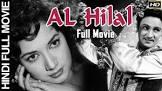 Al Hilal  Movie